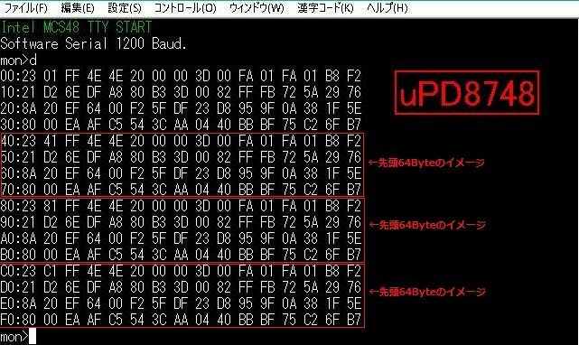 uPD8748